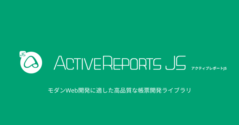 ActiveReportsJS