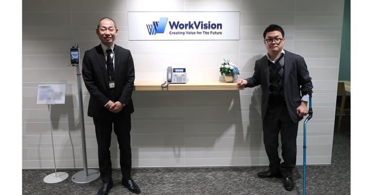 株式会社WorkVision様 - 集合写真