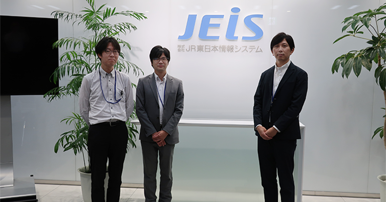 株式会社JR東日本情報システム様 - 集合写真