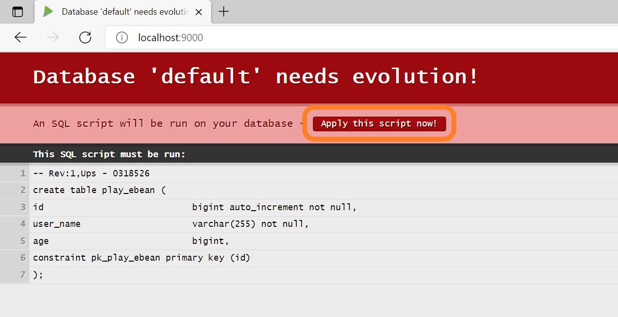 SQLスクリプトの実行
